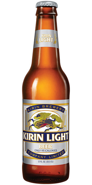Photo of Kirin Light