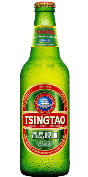 Photo of Tsingtao Lager